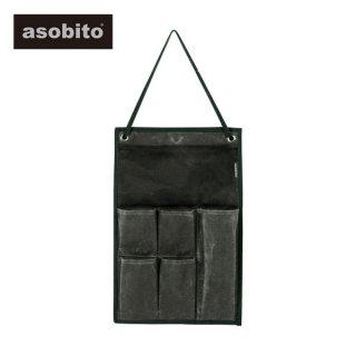 asobito(アソビト) ウォールポケット 激しく使える防水帆布ウォールポケット