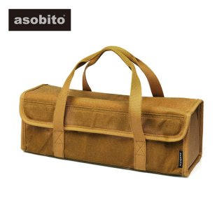 asobito(アソビト) ツールボックス M 激しく使える防水帆布ツールボックス