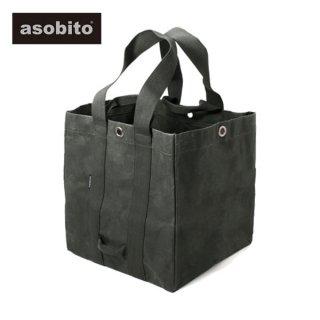asobito(アソビト) 薪ケース 激しく使える防水帆布の薪ケース