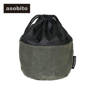 asobito(アソビト) OD缶ケース OD缶がぴったり入る防水帆布の収納ケース