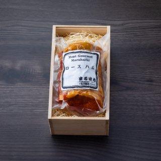 【594】特選ロースハム