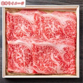 【402】熟成牛肉 すき焼き用(20)