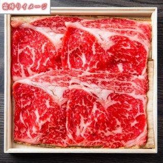 熟成牛肉 しゃぶしゃぶ用(12)