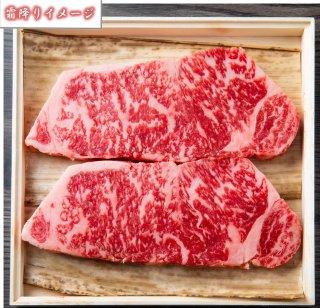 【473】熟成牛肉 ステーキ用(12)