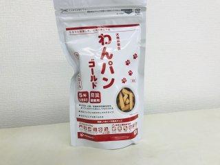 わんパン 1袋