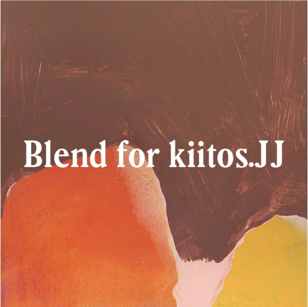 COFFEE COUNTY BLEND for Kiitos.JJ