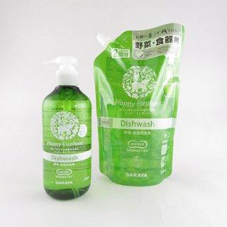 happy elephant 野菜・食器用洗剤