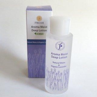 ディープローション lavender 120ml