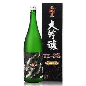 大吟醸 YK-35
