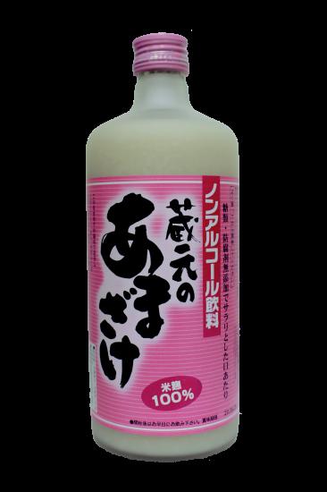 蔵元のあまざけ(ノンアルコール甘酒)
