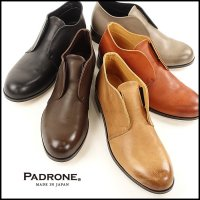 PADRONE(パドローネ)<br>INSTEP GORE SHORT BOOTS / JERRY(インステップゴアショートブーツ)