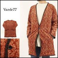 Varde77(バルデ77)<br>SOLITUDE LONG VELOUR CARDIGAN(ベロアカーディガン)