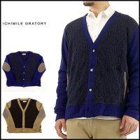 ICHIMILE GRATORY(イチマイルグラトリー)<br>color block v cardigan(配色カーディガン)
