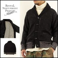 REVIVAL 90% PRODUCT Varde77(バルデ77)<br>COMPOUNDED SHAWL COLLAR KNIT CARDIGAN(ショールカラーカーディガン)