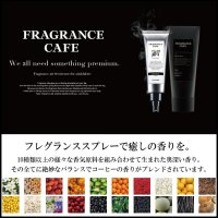 FRAGRANCE CAFE(フレグランスカフェ)<br>Fragrance Mist Spray(フレグランスミストスプレー)