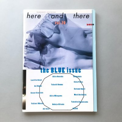 here and there vol.10 2010 blue issue / 林央子