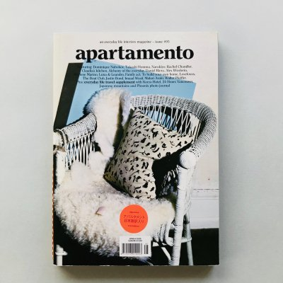 APARTAMENTO issue #05