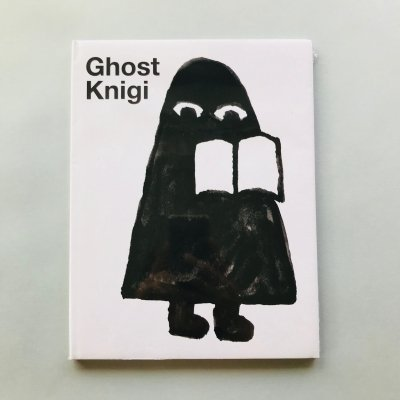 Ghost Knigi / ベンジャミン・ソマフォルダー(Benjamin Sommerhalder)