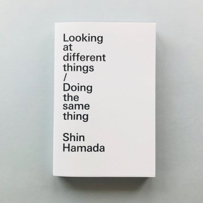 Looking at different things /<br> Doing the same thing | 濱田晋