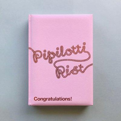 pipilotti rist congratulations! / <br>ピピロッティ・リスト