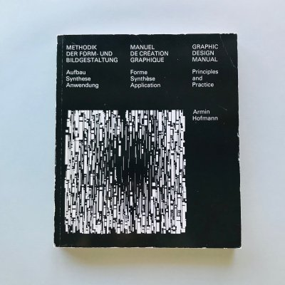 Graphic Design Manual Principles and Practice / アーミン・ホフマン<br>Armin Hofmann