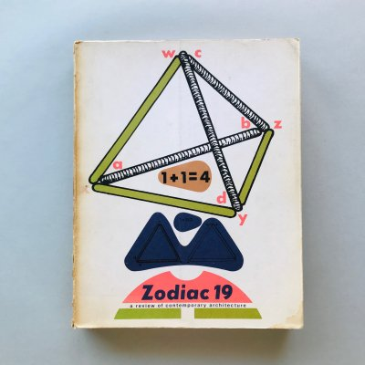 Zodiac 19 A Review of Contemporary Architecture