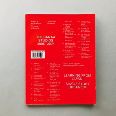 THE SANAA STUDIOS 2006-2008<br>LEARNING FROM JAPAN SINGLE STORY URBANISM<br>SANAA(妹島和世、西沢立衛)