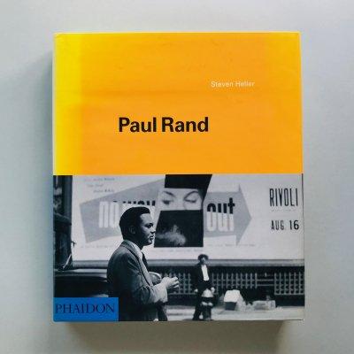 Paul Rand ポール・ランド<br> / Steven Heller