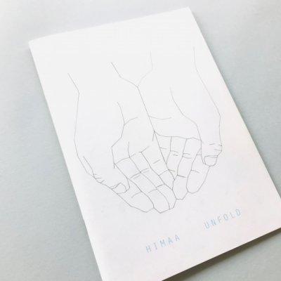 UNFOLD / 平山昌尚(HIMAA)