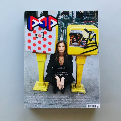POP Magazin issue 34<br>Spring/Summer 2016