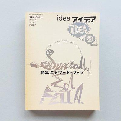 idea アイデア 318 2006年9月号 特集:エドワード・フェラ