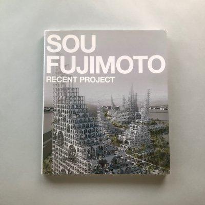 藤本壮介 最新プロジェクト SOU FUJIMOTO RECENT PROJECT