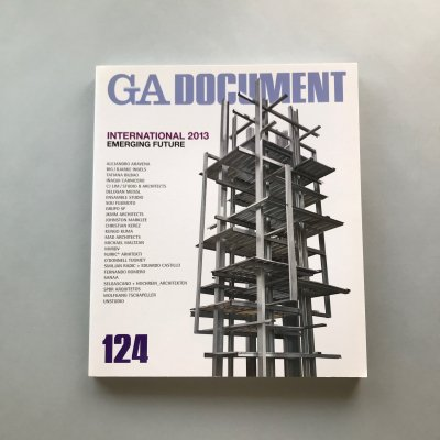 GA DOCUMENT 124 INTERNATIONAL 2013 EMERGING FUTURE 世界の建築