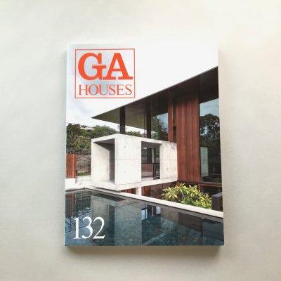 GA HOUSES 132 Peter Stutchbury,武井誠+鍋島千恵,隈研吾