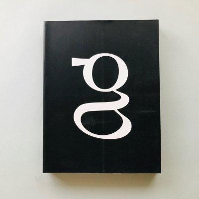 Black Spot / ダグラス・ゴードン<br>Douglas Gordon