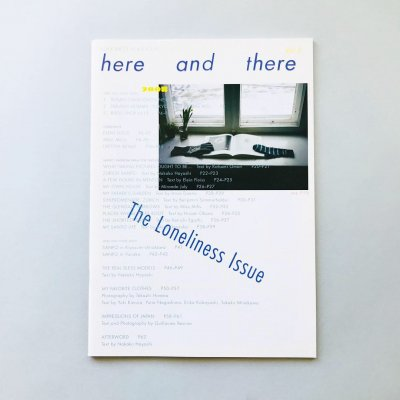 here and there vol.8 2008<br>The Loneliness issue / 林央子