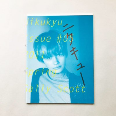 ニクキュー Nikukyu issue #05 2011  Spring by Sally Scott