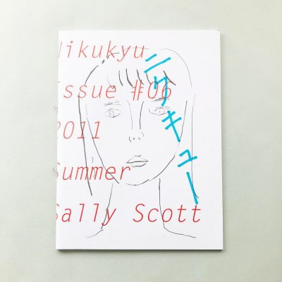ニクキュー Nikukyu issue #06 2011  Summer by Sally Scott