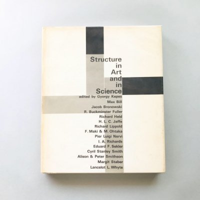 Structure in Art and Science /<br>ジョージ・ケペッシュ<br>Gyorgy Kepes