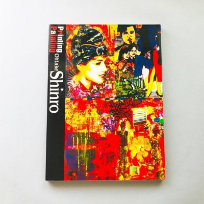 大竹伸朗 Printing / Painting<br>Shinro Ohtake