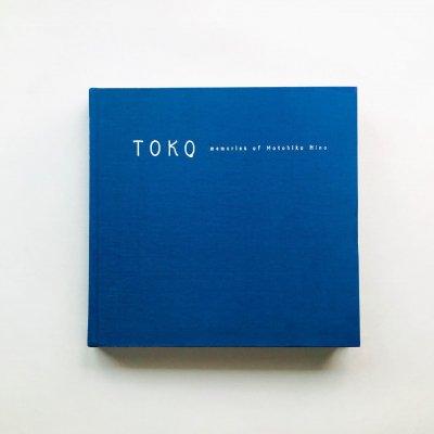 TOKO memories of motohiko hino<br>蓮井幹生 M.HASUI