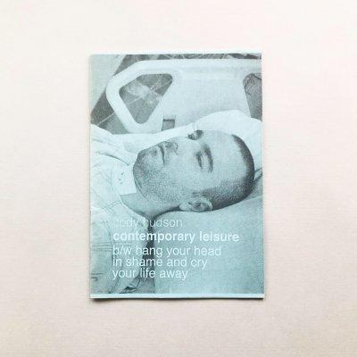 Contemporary Leisure /<br>コーディー・ハドソン<br>Cody Hudson