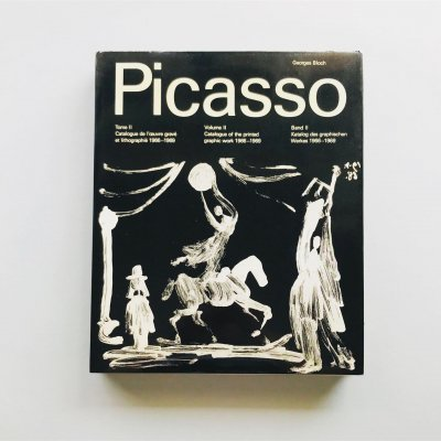 Pablo Picasso volume II Catalogue of the printed graphic work 1966-1969<br>パブロ・ピカソ