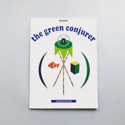 the green conjurer<br>Bruno Munari<br>ブルーノ・ムナーリ