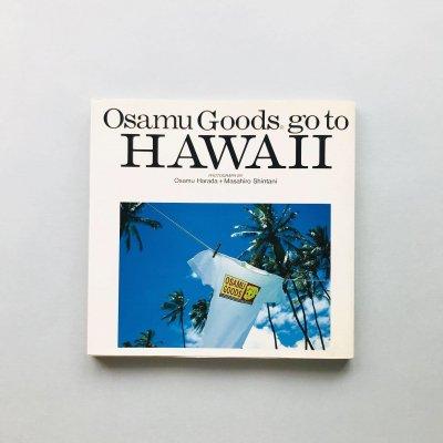 【サイン入】Osamu Goods go to HAWAII オサムグッズ<br>原田治+新谷雅弘<br>Osamu Harada, Masahiro Shintani