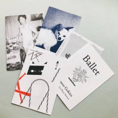 100 PAGES / 5 ZINES 2nd Edition<br>服部一成, ホンマタカシ, 五木田智央, 題府基之, 土川藍&小林亮平