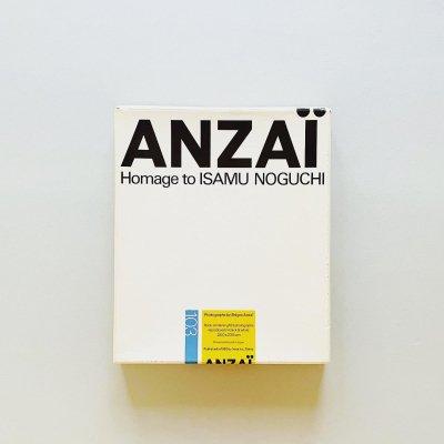 ANZAI Homage to ISAMU NOGUCHI<br>安齊重男、イサム・ノグチ