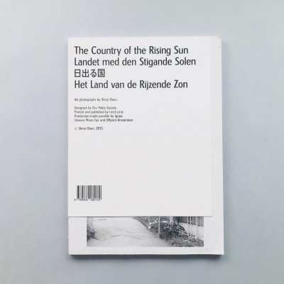 <サイン入>The Country of the Rising Sun / 大谷臣史<br>Shinji Otani