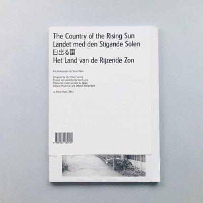 <サイン入>The Country of the Rising Sun / 大谷臣史<br>Shinji Otani