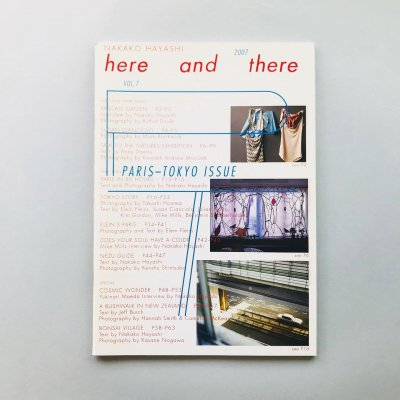 here and there Vol. 7<br>PARIS-TOKYO ISSUE<br>林央子 Nakako Hayashi